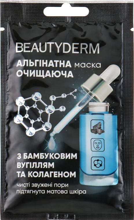 """Альгинатная черная маска """"Очищающая"""" - Beauty Derm Face Mask"""