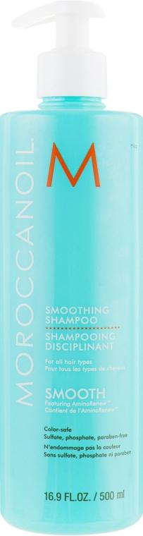 Смягчающий разглаживающий шампунь - MoroccanOil Smoothing Shampoo