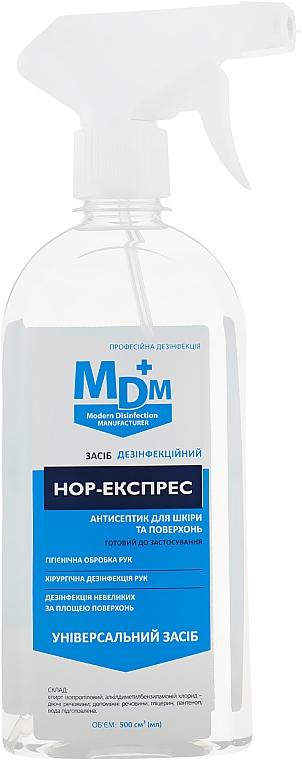 НОР-Експрес средство для дезинфекции рук и поверхностей - MDM — фото N1