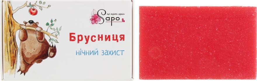 """Мыло натуральное ручной работы """"Брусника"""" Ночная защита"""" - Sapo"""