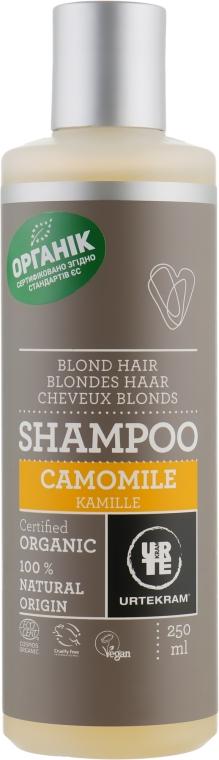 "Шампунь ""Ромашка"" для светлых волос - Urtekram Camomile Shampoo Blond Hair"