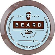Духи, Парфюмерия, косметика Мыло для бритья - Beard Club Soap