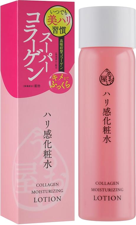 Увлажняющий лифтинг-лосьон для лица для всех типов кожи - Naris Uruoi-ya Collagen Moistrurizing Lotion
