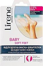 Духи, Парфюмерия, косметика Отшелушивающая маска-носки для ног - Lirene