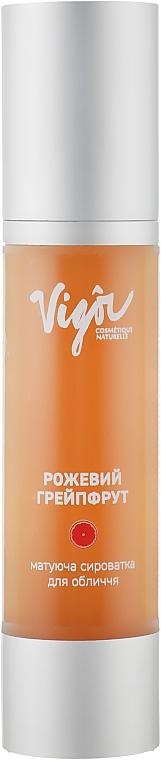 """Матирующая увлажняющая сыворотка для лица """"Розовый грейпфрут"""" - Vigor Cosmetique Naturelle"""