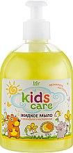 Духи, Парфюмерия, косметика Жидкое мыло с календулой и чистотелом - Iris Cosmetic Kids Care