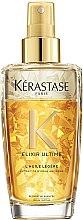 Духи, Парфюмерия, косметика Двухфазное масло-спрей для тонких и нормальных волос - Kerastase Elixir Ultime L'Huile Legere