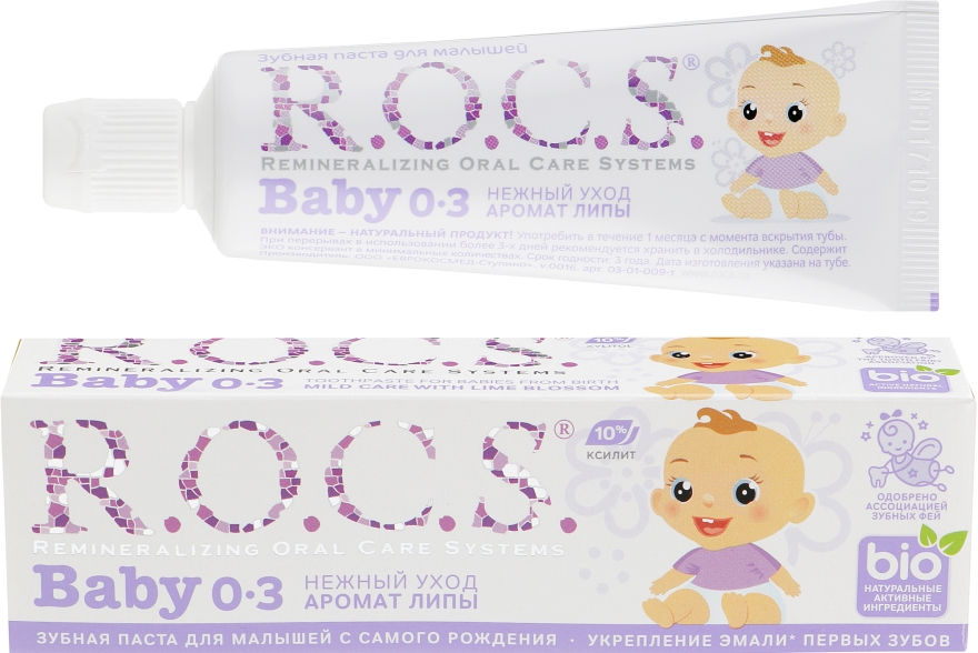 Зубная паста с липой для детей - R.O.C.S. Baby