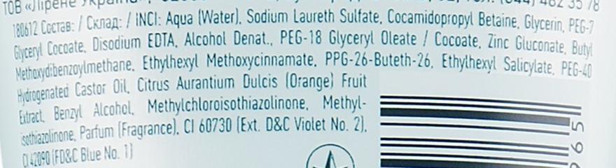 Глубоко очищающий гель 3 в 1 - Lirene Здоровая кожа+ — фото N3