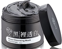 Духи, Парфюмерия, косметика Маска для лица для глубокого очищения - My Scheming Activated Carbon Black Charcoal Deep Cleansing Jelly Mask
