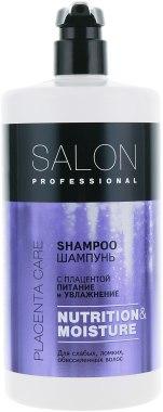 Шампунь для ломких и ослабленных волос - Salon Professional Nutrition and Moisture