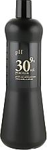 Духи, Парфюмерия, косметика Окислитель для волос Арган и Кератин 9% - pH Laboratories Argan&Keratin Peroxide