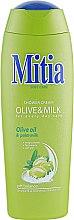 """Духи, Парфюмерия, косметика Крем-гель для душа """"Оливки и молоко"""" - Mitia Olive&Milk Shower Cream"""