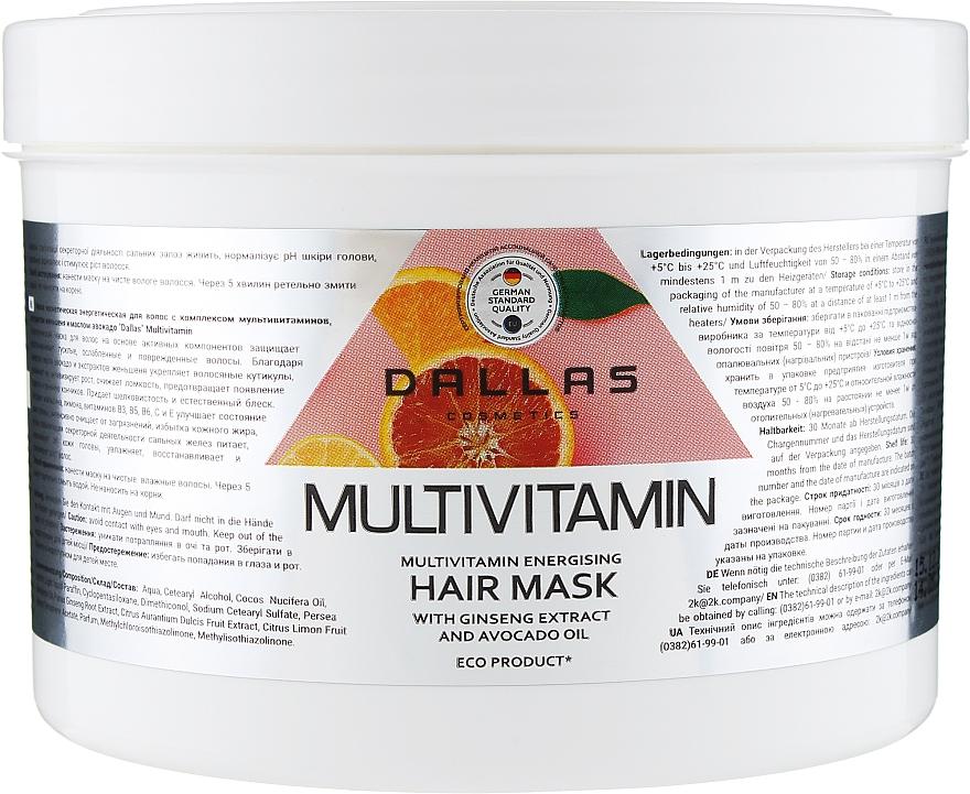 Энергетическая маска для волос с комплексом мультивитаминов, экстрактом женьшеня и маслом авокадо - Dallas Cosmetics Multivitamin
