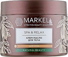 "Духи, Парфюмерия, косметика Крем-масло для тела ""Шоколад"" - Markell Cosmetics"