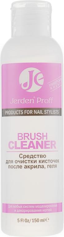 Жидкость для очищения кистей после акрила и геля - Jerden Proff Brush Cleaner