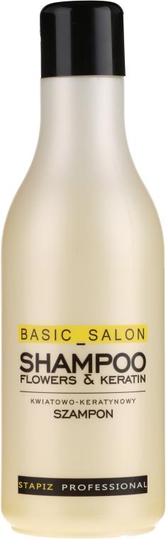 """Шампунь для волос """"Цветочный с кератином"""" - Stapiz Basic Salon Shampoo Flowers&Keratin"""