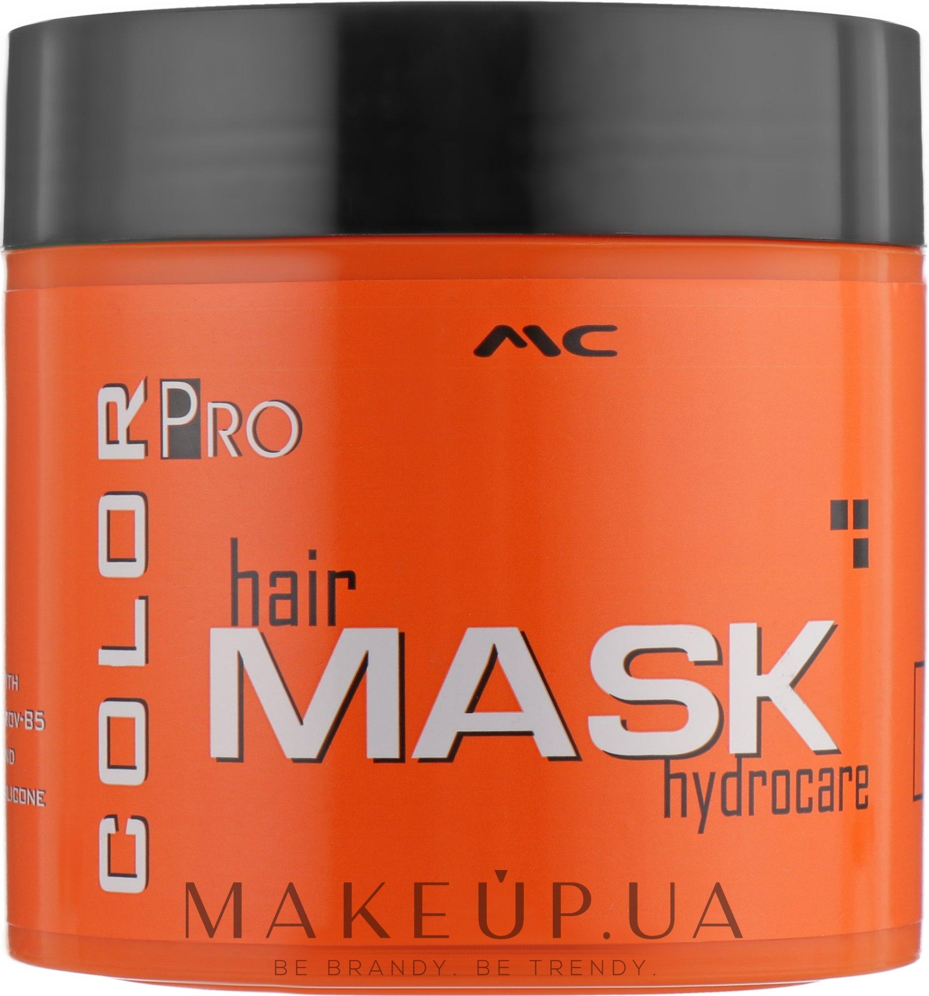 Маска для окрашенных волос - Mediterraneum Color Pro Hair Mask Hydrocare — фото 500ml