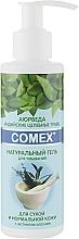 Парфумерія, косметика Натуральний гель для вмивання для сухої й нормальної шкіри - Comex