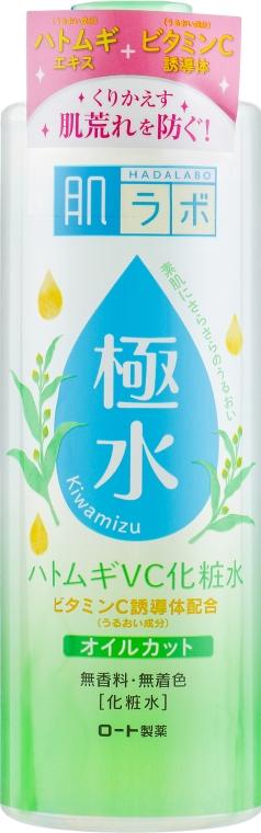 Лосьон для лица с витамином С и минералами - Hada Labo Kiwamizu Vitamin C & Hatomugi Lotion