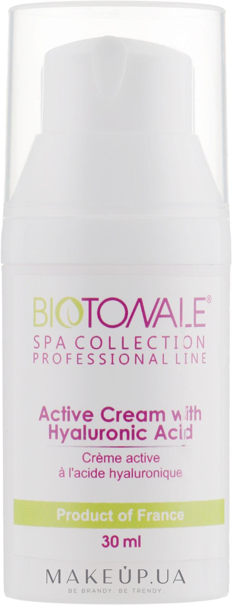 Активный крем с гиалуроновой кислотой - Biotonale Hyaluronic Acid Active Cream — фото 30ml
