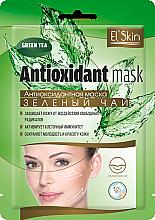 """Духи, Парфюмерия, косметика Антиоксидантная маска """"Зеленый чай"""" - Skinlite El'Skin Antioxidant Mask"""