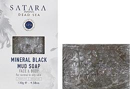 Духи, Парфюмерия, косметика Минеральное грязевое мыло - Satara Dead Sea Mineral Black Mud Soap