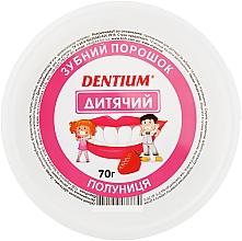 Духи, Парфюмерия, косметика Зубной порошок детский - Красота и здоровье