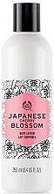 Духи, Парфюмерия, косметика The Body Shop Japanese Cherry Blossom Body Lotion - Парфюмированный лосьон для тела