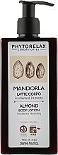 Духи, Парфюмерия, косметика Лосьон для тела увлажняющий - Phytorelax Laboratories Almond Body Lotion