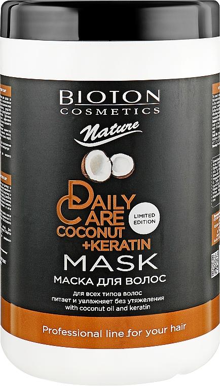 Маска для волос с кератином и кокосовым маслом - Bioton Cosmetics Nature Professional Daily Care Mask