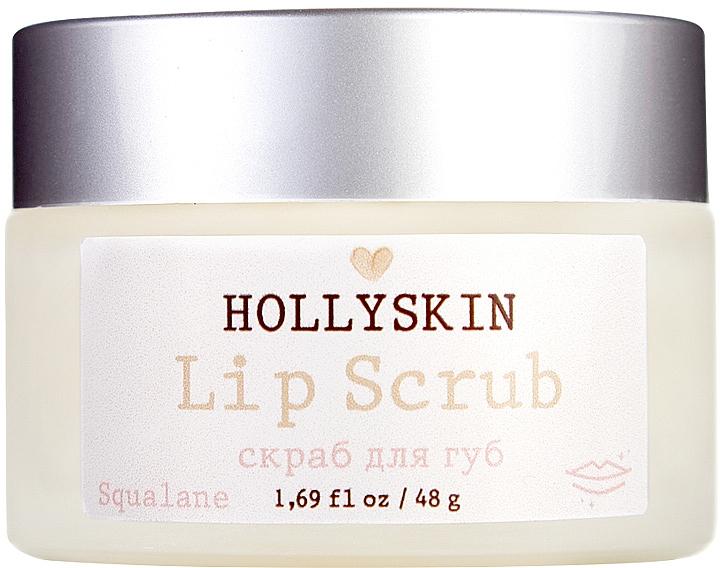 Восстанавливающий скраб для губ - Hollyskin Lip Scrub