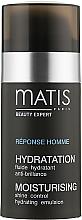 Духи, Парфюмерия, косметика Эмульсия, контролирующая жирный блеск - Matis Reponse Homme Shine Control Hydrating Emulsion