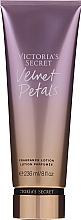Духи, Парфюмерия, косметика Парфюмированный лосьон для тела - Victoria's Secret Velvet Petals Body Lotion