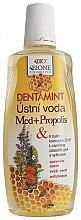 Духи, Парфюмерия, косметика Ополаскиватель для полости рта - Bione Cosmetics Dentamint Mouthwash Honey + Propolis