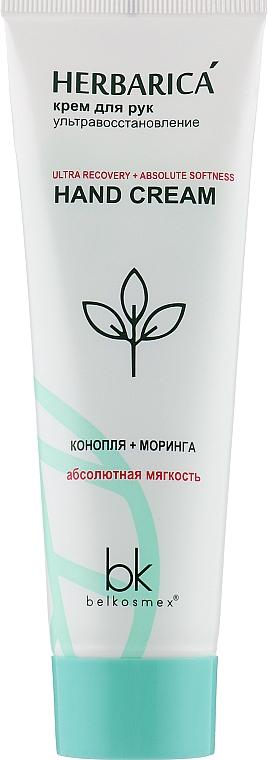"Крем для рук ""Ультравосстановление"" - Belkosmex Herbarica Ultra Recovery+Absolute Softness Hand Cream"