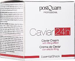 Духи, Парфюмерия, косметика Крем с эффектом лифтинга - Postquam Caviar 24h Cream Lifting Effect