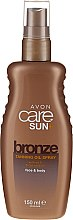 Духи, Парфюмерия, косметика Увлажняющий спрей-масло для тела - Avon Sun Care