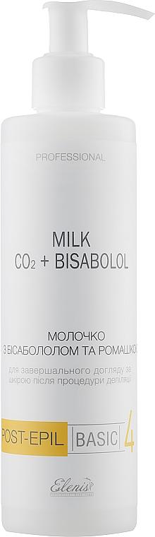 Молочко после депиляции с бисабололом и ромашкой - Elenis Post-Epil Milk Co2+Bisabolol