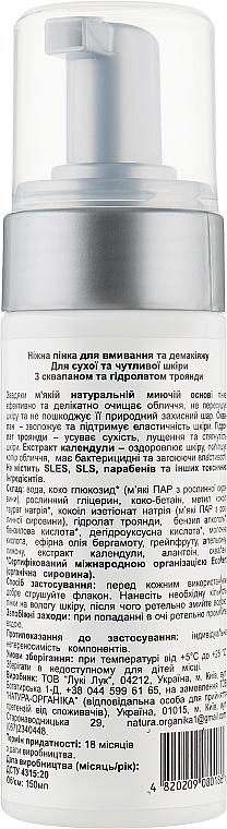 Нежная пенка для умывания и снятия макияжа для сухой и чувствительной кожи со скваланом и гидролатом розы - Eco Krasa — фото N2