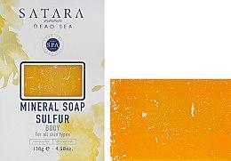 Духи, Парфюмерия, косметика Минеральное серное мыло - Satara Dead Sea Mineral Sulphur Soap