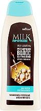 "Шампунь для волос ""Реставрация без утяжеления"" - Bielita Milk Protein Shampoo — фото N1"