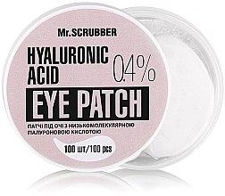 Духи, Парфюмерия, косметика Патчи под глаза с низкомолекулярной гиалуроновой кислотой - Mr.Scrubber Hyaluronic acid Eye Patch 0,4%