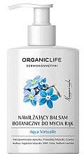 Духи, Парфюмерия, косметика Бальзам для мытья рук - Organic Life Dermocosmetics Aqua Virtualle Moisturizing Hand Wash Balm