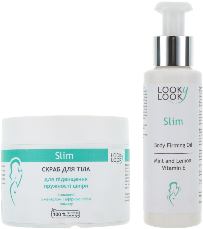 "Набор ""Slim"" - Looky Look (scrub/400ml + oil/100ml)"