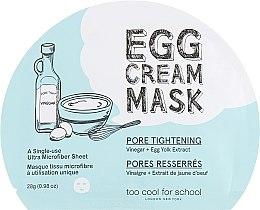 Духи, Парфюмерия, косметика Тканевая маска с яичным альбумином - Too Cool For School Egg Cream Mask Pore Tightening