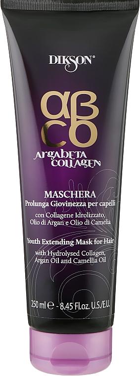 """Восстанавливающая маска для волос """"Продление молодости"""" - Dikson ArgaBeta Collagen Youth Extending Mask"""