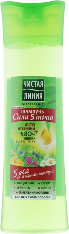 """Шампунь для волос """"Сила 5 трав"""" - Чистая Линия — фото N1"""