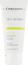 Духи, Парфюмерия, косметика Яблочная маска красоты для жирной и комбинированной кожи - Christina Sea Herbal Beauty Mask Green Apple