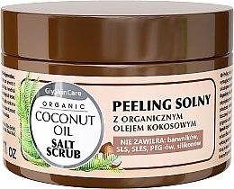 Духи, Парфюмерия, косметика Солевой скраб для тела с органическим кокосовым маслом - GlySkinCare Coconut Oil Salt Scrub